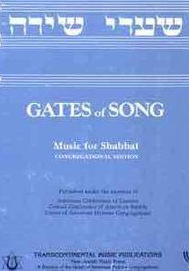 Gates of Song.jpg