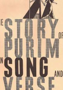 Story of Purim cover